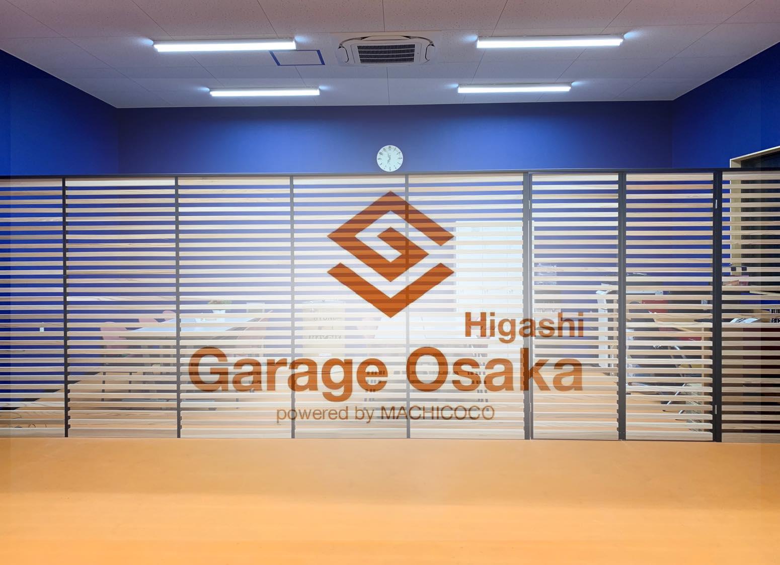 Garage Higashi Osaka